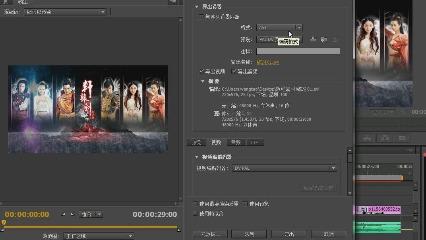 视频制作流程之导出视频