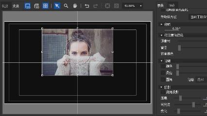 边框倒影定格动画调色案例