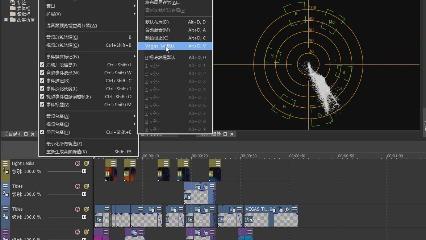 第4课:灵活运用Vegas视频窗口布局