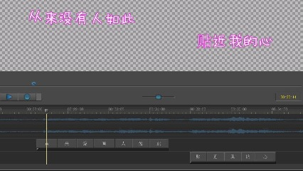Sayatoo卡拉字幕精灵2.0界面介绍